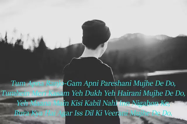 sad love shayari images in hindi download
