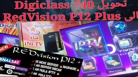 حصريا ولأول مرة في المغرب تحويل Digiclass 740 الى RedVision P12 Plus وتشغيل IP Audio و IPTV مجاني