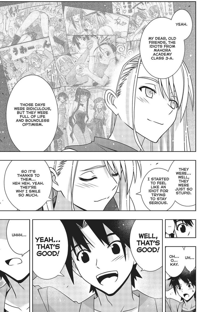 UQ Holder, Chapter 9 | Official Manga Website