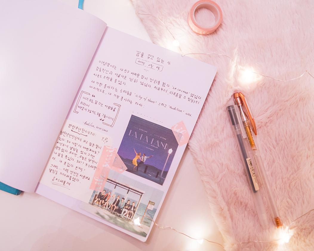 The Adventures Of Keeping A Journal In Korean Amazing Korean