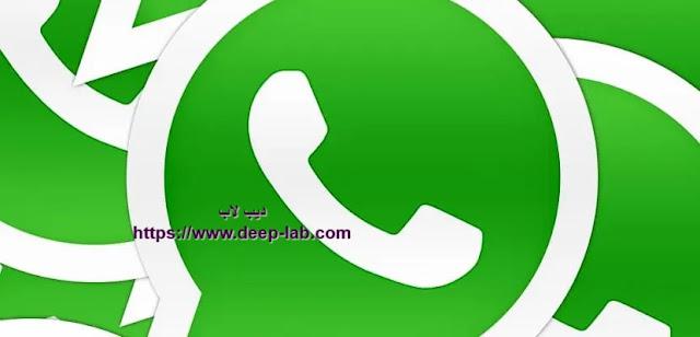 كيفية الحصول على الوضع المظلم في WhatsApp Web