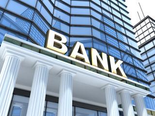 दुनिया का सबसे बड़ा बैंक