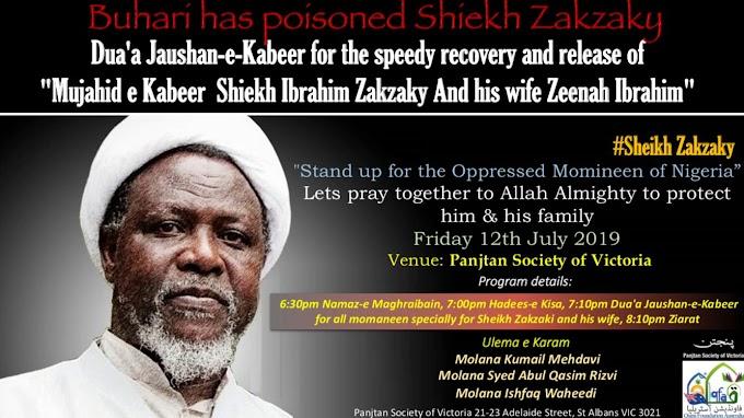 Australia: Dua program for Sheikh Zakzaky (Victoria)