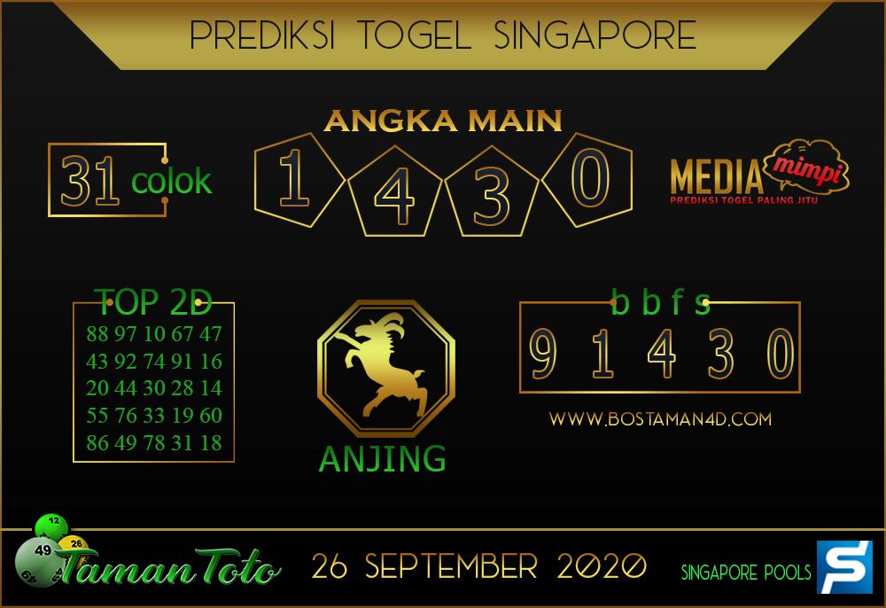 Prediksi Togel SINGAPORE TAMAN TOTO 26 SEPTEMBER 2020