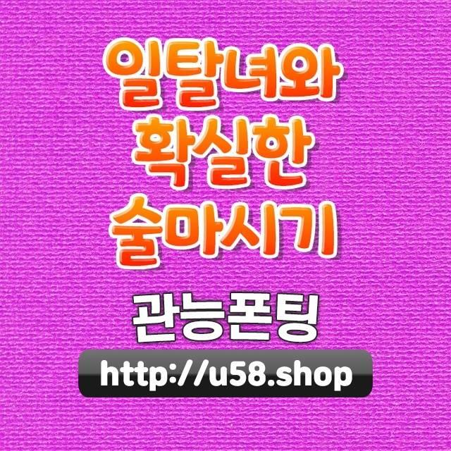 서울양천의료기기판매