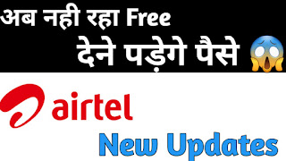 Airtel news big updates