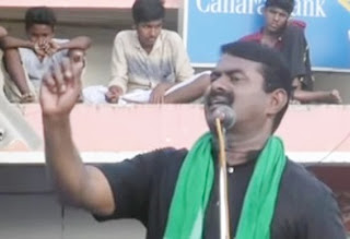 Neduvasal HydroCarbonProject – Seeman Speech at Protest