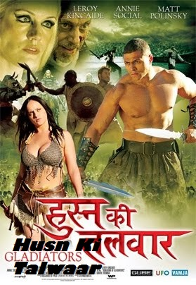 Husn Ki Talwaar 2016 Hindi Dubbed 720p HDRip 500MB Free Download