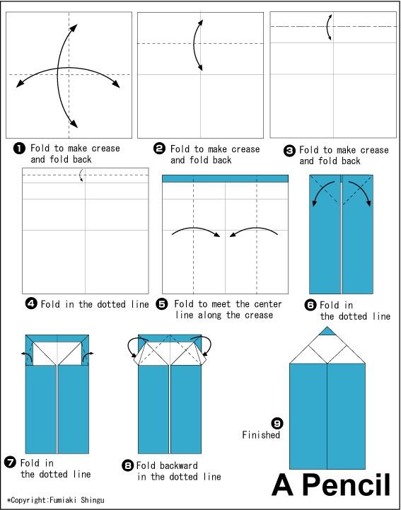 පැන්සලක් හදමු (Origami Pencil) - Your Choice Way