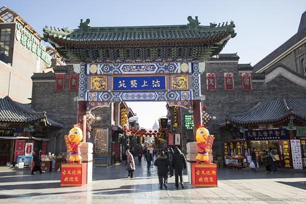 ถนนวัฒนธรรมโบราณ (Tianjin Ancient Cultural Street)