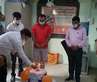 #JaunpurLive : बैंक ऑफ बड़ौदा की रक्सौल शाखा ने मनाया अपना 114वां स्थापना दिवस