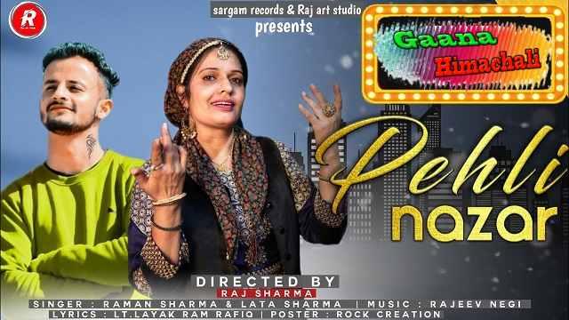 Pehli Nazar mp3 Song Download Raman Sharma & Lata Sharma ~ Gaana Himachali