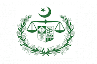 District and Session Courts Mohmand Jobs 2021 – Application Form