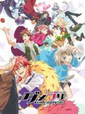 Dame × Prince Anime Caravan - Todos os Episódios Online