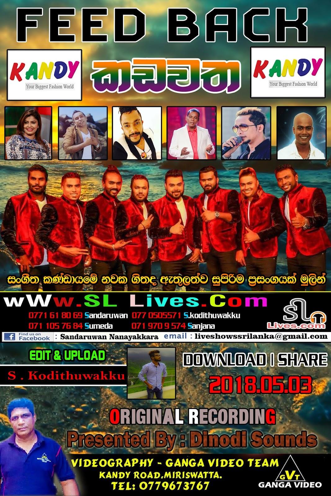 FEED BACK LIVE IN KADAWATHA 2018-05-03 - Www Sllives Com
