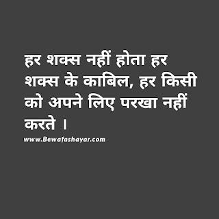 hindi shayari,shayari,sad shayari,romantic shayari,love shayari,shayari hindi,best hindi shayari,shayari in hindi,heart touching shayari,hindi shayari sad,urdu shayari,hindi love shayari,hindi shayari video,hindi shayari romantic,hindi,dard shayari,best shayari,shayari video,best shayari in hindi,shayari status,bewafa shayari,hindi poetry,hindi shayari gandi gandi,hindi shyari,hindi million shayari,popular hindi shayari