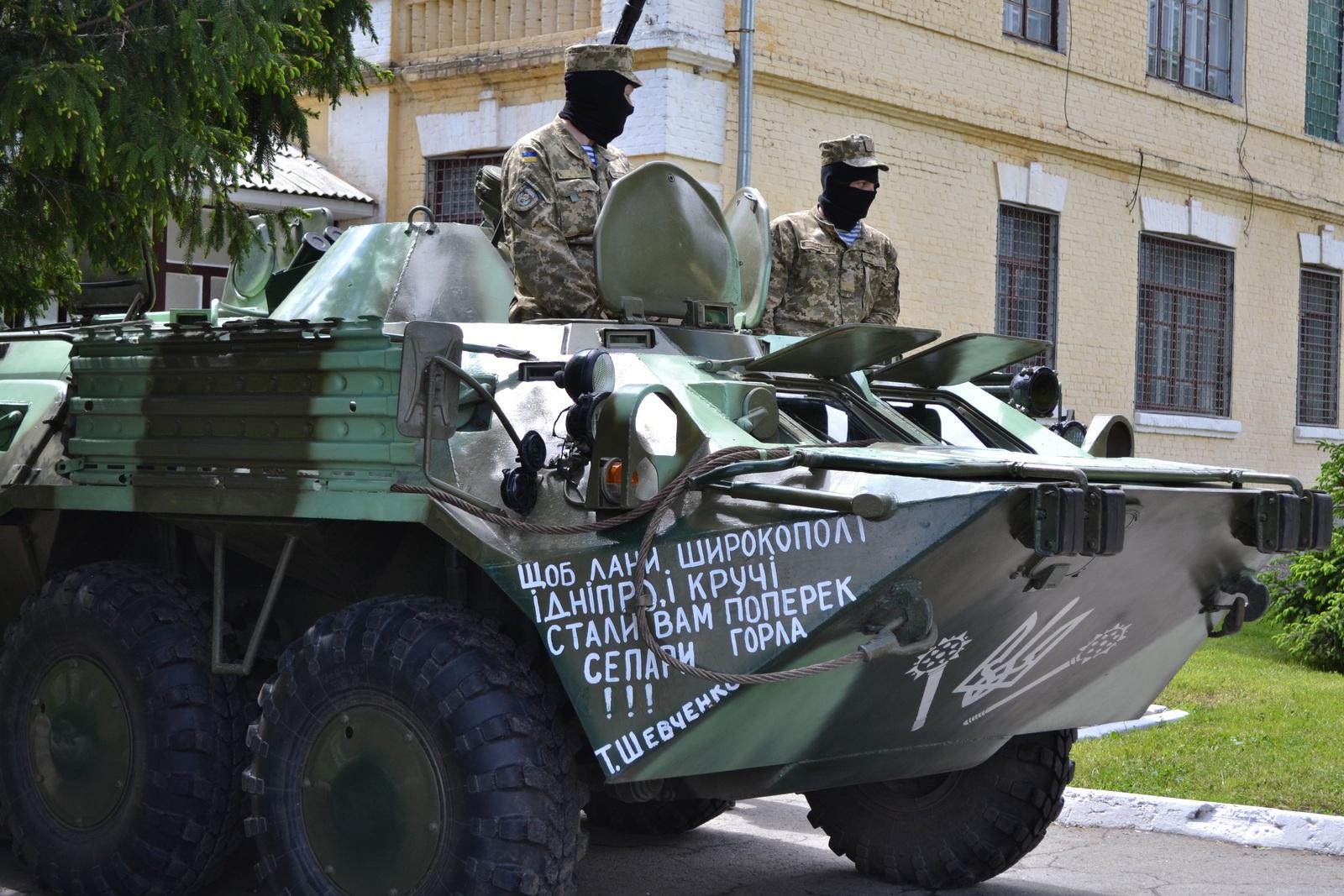 Сили спеціальних операцій ЗСУ