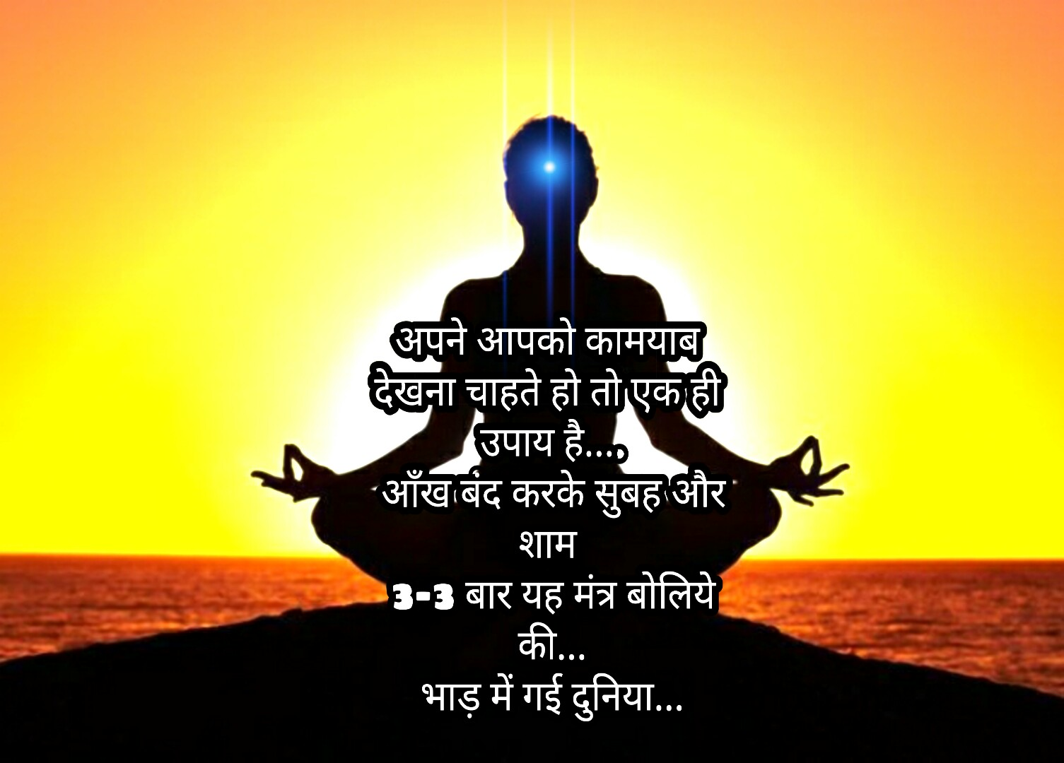 inspirational quotes in hindi about life and student with images - My  personal experience