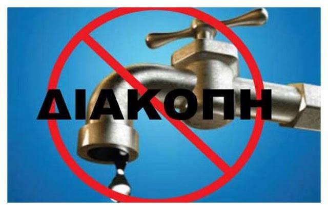 Διακοπή νερού στην  Τ.Κ. Μαράθου