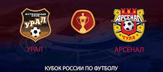 Урал - Арсенал Тула смотреть онлайн бесплатно 30 октября 2019 прямая трансляция в 17:00 МСК.