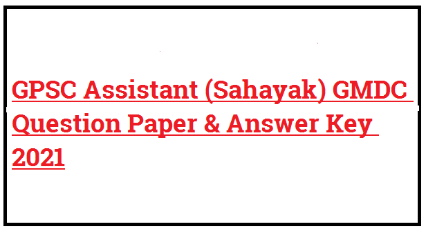 GPSC Assistant (Sahayak) GMDC Question Paper & Answer Key 2021