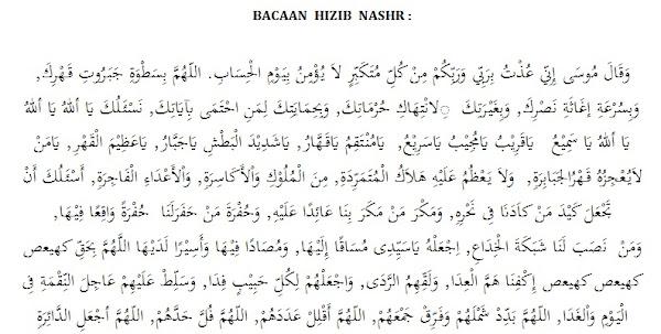 doa hizib nashor beserta artinya lengkap