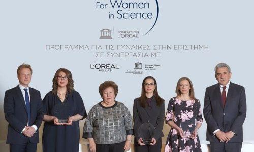 Η L'Oréal Hellas και η Ελληνική Εθνική Επιτροπή για την UNESCO πραγματοποίησαν την 11η Τελετή Βράβευσης του ελληνικού προγράμματος L'Oréal – UNESCO Για τις Γυναίκες στην Επιστήμη. Μένοντας σταθερές στη δέσμευσή τους για ενεργή και διαρκή στήριξη των γυναικών της Επιστήμης, η L'Oréal Hellas και η Ελληνική Εθνική Επιτροπή για την UNESCO βράβευσαν ακόμα τρεις εξαιρετικές γυναίκες επιστήμονες, που δραστηριοποιούνται στην έρευνα στην Ελλάδα.