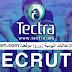 شركة تيكطرا للتشغيل توظيف 14 منصب بمجالات مختلفة وبعدة مدن