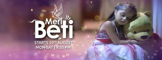 'Meri Beti' Serial on Zindagi Tv Wiki Plot,Cast,Promo,Title Song,Timing