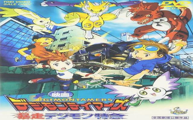 Digimon Movie 6: Bousou Digimon Tokkyuu Subtitle Indonesia