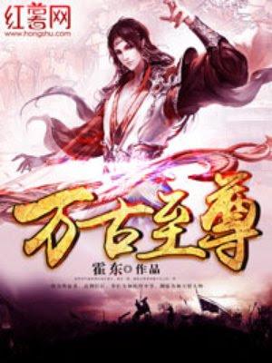 ■Descripción▪︎>  Anteriormente uno de los diez más grandes emperadores marciales, Gu Feiyang murió de alguna manera cerca de las montañas de Heaven Wave.  Quince años después, Gu Feiyang cruzó el ciclo del renacimiento. ¡Estaba de vuelta! Pero esta vez, estaba en el cuerpo de Li Yunxiao. Desde entonces, Li Yunxiao comenzó un viaje traicionero. ¡El mundo está en crisis una vez más!