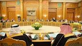 الملك سلمان يترأس اجتماع مجلس الوزراء الاسبوعي  ويصدر عدة قرارات
