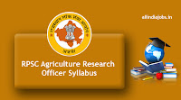 RPSC Agriculture Research Officer Syllabus