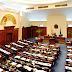 Νέα τροπολογία Αλβανού βουλευτή του κόμματος Ζάεφ: Η υπηκοότητα δεν καθορίζει ούτε προδικάζει την εθνότητα