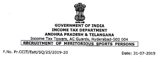 Income Tax Department Hyderabad Meritorious Sports Persons Recruitment Notification 2019