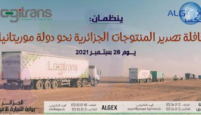الجزائر تنظم قافلة جديدة لتصدير منتوجاتها إلى موريتانيا