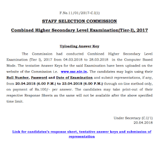 SSC CHSL 2017 | Tier 1 answer Key released - Check Now