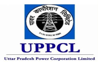 UPPCL Online | UPPCL Recruitment 2020