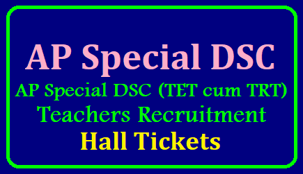 AP special DSC Hall Tickets 2019 for SA Teacher Posts Recruitment (AP TET cum TRT)/2019/05/ap-special-dsc-hall-tickets-2019-for-sa-teacher-pots-recruitment-AP-TET-cum-TRT-apssa.apcfss.in.html