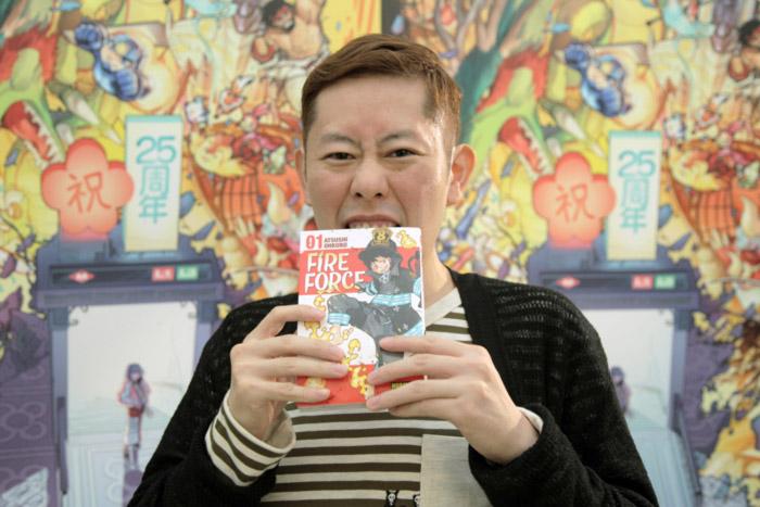 25 Manga Barcelona - Atsushi Ohkubo