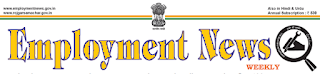 Employment newspaper | 2020| employment news for Assam,employment news Assam- Assam Career News