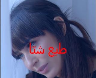كلمات اغنيه طبع شتا ساندي tabae sheta sandy