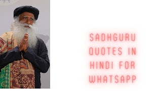 Sadhguru Quotes In Hindi For Whatsapp