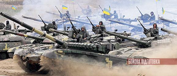 Понад три тисячі військовозобов'язаних залучать до навчальних зборів 3-ої танкової бригади