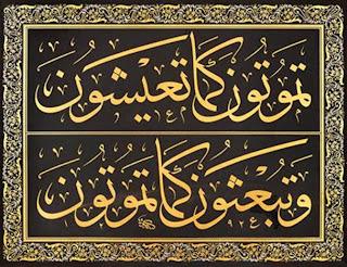 The Great Calligrapher, Muhammad Syauqi Afandi