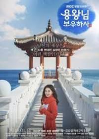 drama korea terbaik 2019