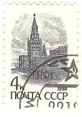 Torre Spassky e Mausoléu de Lenin