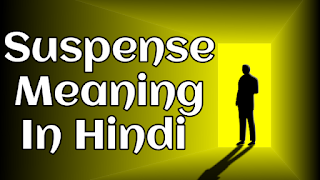 Suspense Meaning In Hindi
