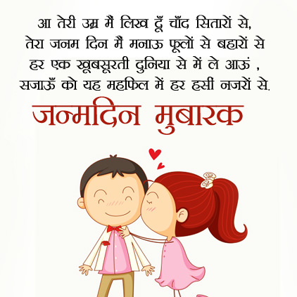 Best happy Birthday wishes Quotes for girlfriend,funny birthday wishes for girlfriend gf 2020, best happy birthday wishes for girlfriend gf 2020,Sweet Happy to my Girlfriend,Happy Birthday Status for girlfriend, Happy Birthday Wishes for Lover 2020, Birthday wishes in marathi for girlfriend 2020, Happy Birthday wishes for girlfriend in hindi 2020, Birthday wishes for friend girl Bestfriend girl in hindi 2020.