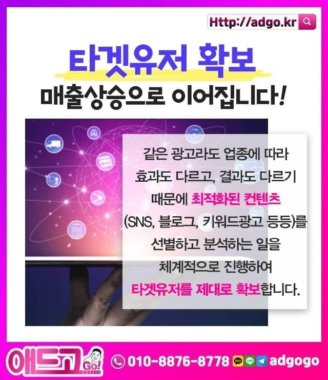 경북홍보블로그